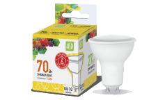 Лампа светодиодная ASD LED-JCDRC-standard 7.5Вт 160-260В GU10 3000К 675Лм