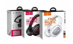 Наушники беспроводные (Bluetooth) Hoco W23 Brilliant sound wireless полноразмерные (white)