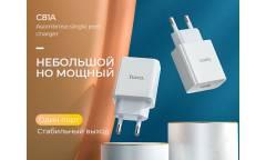 CЗУ Hoco C81A Asombroso single port charger (белые)