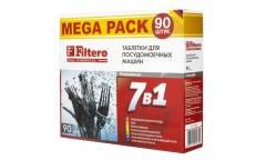 Таблетки для посудомоечной машины Filtero 7 в 1 90шт