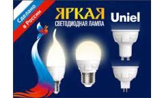 Лампа светодиодная Uniel LED-C37 7W/WW/E14/FR ЯРКАЯ Россия
