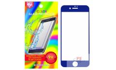 Защитное стекло цветное Krutoff Group для iPhone 7 на две стороны (matte blue)