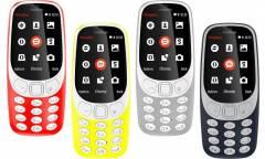 Мобильный телефон Nokia 3310 DS TA-1030  Warm Red