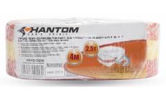 Трос буксировочный Phantom PH5006 белый/красный 4м допустимая масса 3 тонны (упак.:1шт)
