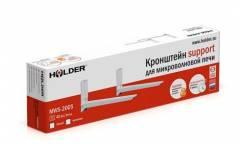 Кронштейн для СВЧ Holder MWS-2005 белый макс.40кг настенный фиксированный