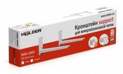 Кронштейн для СВЧ Holder MWS-2005 серебристый макс.40кг настенный фиксированный