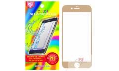 Защитное стекло цветное Krutoff Group для iPhone 7 на две стороны (matte gold)