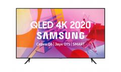 """Телевизор Samsung 55"""" QE55Q60TAUXRU"""