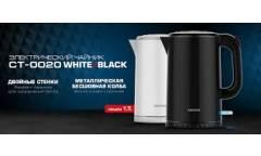 Чайник электрический Centek CT-0020 Black металл 1.7л, 2200W, бесшовная колба, двойные стенки