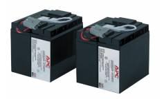 Батарея для ИБП APC RBC11 для SU2200inet/SU2200RMinet/SU2200XLinet/SU3000inet
