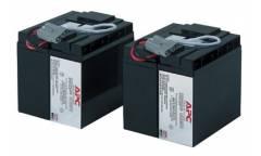 Батарея для ИБП APC RBC55 для SUA2200I/SUA3000I/SUA2200RMXLI3U/SUA3000RMXLI3U/SUA2200I/SUA2200XLI/SUA3000I/SUA3000XLI/SUA5000RMI5U