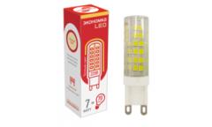 Лампа светодиодная ЭКО_Экономка _G9_7W/3000K_ G9