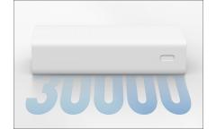 Внешний аккумулятор Xiaomi Powerbank 3 30000 mAh (PB3018ZM) белый