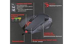 Мышь A4 Bloody V5M черный оптическая (3200dpi) USB игровая (8but)
