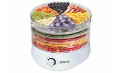 Сушка для фруктов и овощей Centek CT-1657, 5 поддонов, 350Вт