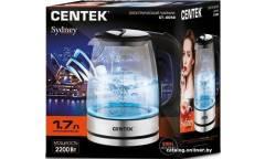 Чайник электрический Centek CT-0058 Sydney стекло, 1.7л, 2200Вт, LED-подсветка, отделка нерж.