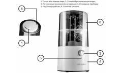 Ультразвуковой увлажнитель воздуха Centek СТ-5101 BLACK 300мл/ч 8.5ч работы, 2,5л, 30м2