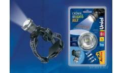 Фонарь Uniel S-HL013-C Silver налобный алюм корпус, 6 Watt LED 3хААА н/к серебристый