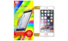 Защитное стекло цветное Krutoff Group для iPhone 6/6S на две стороны матовое (gold)