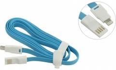 Кабель USB Smartbuy Apple 8 pin магнитный 1,2 м, голубой