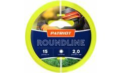 Леска для садовых триммеров Patriot Roundline d=2.0мм L=15м (805201013)