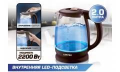 Чайник электрический Centek CT-1069 (Шоколад+бронза) стекло 2.0л, 2200Вт, внутр.LED подсветка,