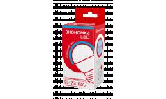 Лампа светодиодная ЭКО_Экономка _GL45_9W/6500K_ E27 _ШАР