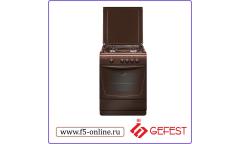 Плита Газовая Gefest ПГ 1200-С7 К89 коричневый (металлическая крышка) реш.сталь