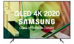 """Телевизор Samsung 85"""" QE85Q70TAUXRU"""
