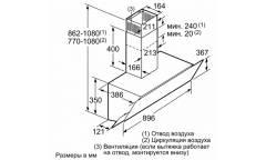 Вытяжка каминная Bosch DWK095G20R белый управление: сенсорное (1 мотор)