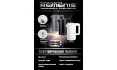 Чайник электрический REMENIS REM-5802 черный 1,7 л цельнолитой мет корпус,снаружи пластик