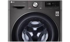 Стиральная машина LG F2V9GW9P (1200об; 47см; Пар Steam; 8,5кг; темный графит)