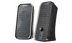Компьютерная акустика Microlab B55v2 USB черная