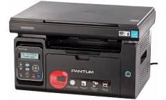 МФУ лазерный Pantum M6500W Wi-Fi, USB черный