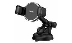 Автодержатель Hoco S12 Lite (черно-серый)