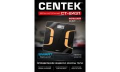 Весы напольные электронные Centek CT-2431 SMART Фитнес Индекс массы тела,  LCD 65x28,26х26см