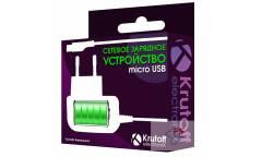 Сетевое зарядное устройство Krutoff micro USB