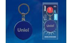 Фонарь брелок Uniel S-KL022-T BLUE