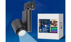 Прожектор светодиодный трековый Uniel ULB-M09H-50W/4000К BLACK