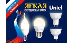 Лампа светодиодная Uniel LED-C37 7W/WW/E27/FR ЯРКАЯ Россия