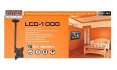 Кронштейн потолочный Arm Media LCD-1000 (max 200x200 30kg)