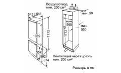 Холодильник Bosch KIV38X20RU белый (двухкамерный)