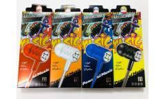 Наушники Rainbow Z1 внутриканальные c микрофоном синие