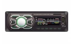 Автомагнитола Digma DCR-310MC 1DIN 4x45Вт
