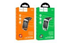Автодержатель Hoco CA74 Universe air outlet magnetic car holder Black/Gray