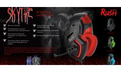 Игровая гарнитура RUSH SKYTHE, динамики 50мм, гибкий микрофон, красная