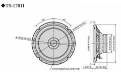 Колонки автомобильные Pioneer TS-1701I (17 см)
