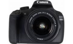 Зеркальный фотоаппарат Canon EOS 1200D kit 18-55 III