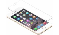 Защитное стекло 0,3 мм, 2,5 D, зеркальное для iPhone 6/6S Серебристый