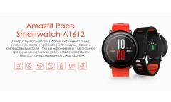 Умные часы Xiaomi Amazfit Pace Smartwatch A1612 (Черный)+